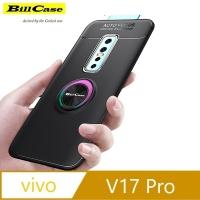 鈦靚 360度磁吸耐用指環支架 Vivo V17 Pro 全覆抗摔保護殼-黑殼+極光