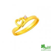 (幸運草)Lucky grass decides to love gold ring