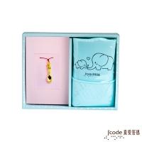 (Jcode)Jcode True Love Code Gold Ornaments LINE Bunny Gold Spoon Bib Pocket Gift Box-0.15 money