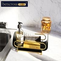 (bencross)bencross original heart original | black and gold sink shelf