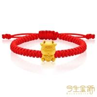 (今生金飾)Jin Fu Niu Beaded Gold Beaded Bracelet