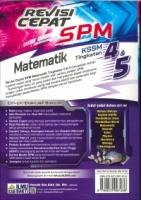 (PENERBIT ILMU BAKTI SDN BHD)MATEMATIK TINGKATAN 4&5 KSSM SPM 2021