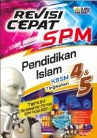 (PENERBIT ILMU BAKTI SDN BHD)REVISI CEPAT PENDIDIKAN ISLAM TINGKATAN 4&5 KSSM SPM 2021