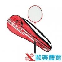 General aluminum alloy badminton racket