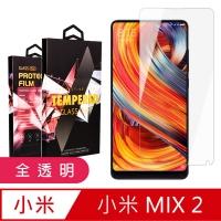 Xiaomi MIX2 Top Tempered Film Transparent HD 9D 9H