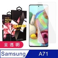 Samsung A71 top tempered film transparent HD 9D 9H