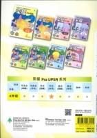 (HUP LICK PUBLISHING(M)SDN BHD)LATIHAN PRA-UPSR BAHASA CINA-PENULISAN(华文-书写)4年级 SEMAKAN 2021