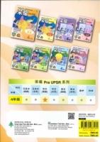 (HUP LICK PUBLISHING(M)SDN BHD)LATIHAN PRA-UPSR BAHASA CINA-PEMAHAMAN(华文-理解)4年级 SEMAKAN 2021