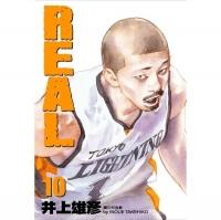 (尖端(漫畫))REAL(10)拆封不退