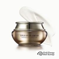 Golden Snail Ultimate Whitening Anti-wrinkle Repair Cream 50ml