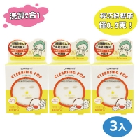 (LUTHIONE)Luqiyan Oil Control Washing and Unloading Two-in-One Cleansing Tablet-Oily Muscle (0.3g*10pcs)-3 boxes