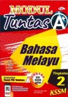 (CEMERLANG PUBLICATIONS SDN BHD)MODUL TUNTAS A+BAHASA MELAYU TINGKATAN 2 KSSM 2021