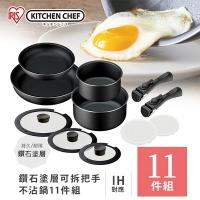 (irisohyama)Iris Ohyama Diamond Coated Non-stick Cookware 11-piece Set TF-SE11