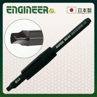 [] Japanese engineers ENGINEER collapse Hexagon head screw removal head screwdriver (large) DBZ-56
