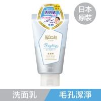 (bifesta)Befessie Pore Instant Brightening Cleanser 120g