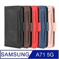 SAMSUNG Galaxy A71 5G Portable Removable Card Case Phone Case Protective Case Cover (Black)