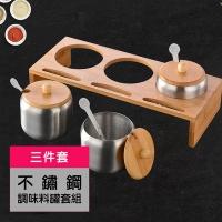 Kitchen seasoning pot set / stainless steel pot seasoning pot kitchen supplies