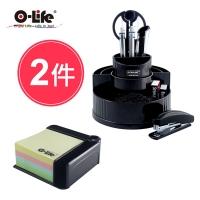 [O-life]S-688+S-308 black style stationery storage box + sticky note holder (stationery, desktop storage, office supplies)