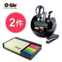 [O-life] S-350+S-309 Stationery Organizer Storage Box + Sticky Note Holder Black Version (Office Desk Organizer Stationery Storage Revolving Pen Holder)