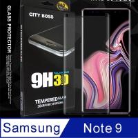 全膠貼合 CITY BOSS Samsung Galaxy Note9 3D滿版疏水疏油9H鋼化頂級玻璃膜(黑)