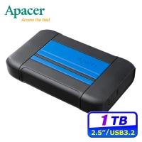 Apacer宇瞻 AC633 1TB 2.5吋軍規行動硬碟-藍
