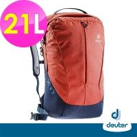 [German deuter] X-Venture XV3 Multifunctional City Travel Backpack 21L (3850418 Red/Gray Blue/Student School Bag/Business/Travel)