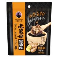 【小资时刻】 台湾手作黑糖饮(老薑母)150g