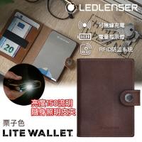 (萊德雷神)German Ledlenser Lite Wallet Multifunctional Wallet-Chestnut