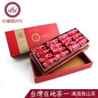 Durde & Co. [Taiwan Dongding Oolong Mountain Tea Gift Box]