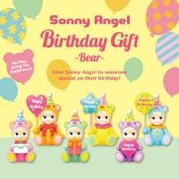 (Sonny Angel)Sonny Angel Bear Classic Birthday Series 2 Birthday Bear Box Toys (Two Random Items)