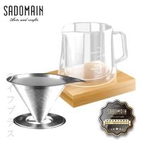 Sandman two-cup follicle pot set-350ml