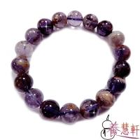 (養慧軒)【Yang Hui Xuan】Natural Purple Ghost Purple Titanium Round Bead Bracelet (10mm)