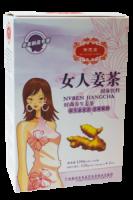 Yu Yuan Tang Ginger Tea (For Women) 10g x 12sachets
