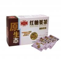Yu Yuan Tang Brown Sugar Ginger Tea 10g x 12sachets