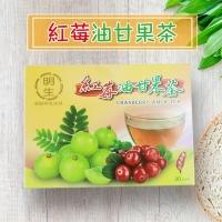 【HM明生生技】紅莓油甘果茶(5g*20包/盒)