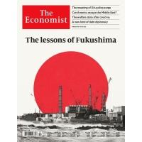 THE ECONOMIST 經濟學人雜誌2021/3/6