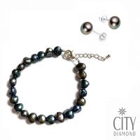 City Diamond [Handmade Design] Deformed Shaped Black Pearl Bracelet Black Pearl Earrings 2-Piece Set