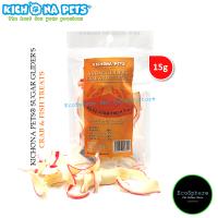 KICHONA PETS Sugar Glider's Crab & Fish Treats 15g