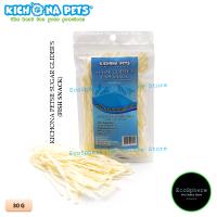 KICHONA PETS Sugar Glider's Fish Snack - 30g