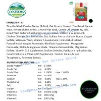 OXBOW Essentials Hamster & Gerbil Food - 1lb (454g)