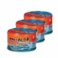 Taiwan Sugar-Saury in Tomato Sauce (220gX3 cans)