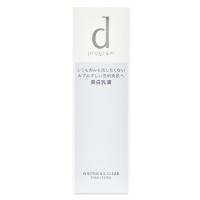 SHISEIDO Shiseido sensitive topic white emulsion R 100ml