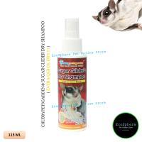 CHUBBY PETS GARDEN Sugar Glider's Dry Shampoo (Extra Quick Dry!) 115ml