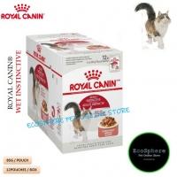 ROYAL CANIN Wet Instinctive Pouch - (85g x 12pouches)