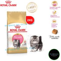 ROYAL CANIN Persian Kitten (Cat Dry Food) - 2kg