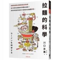 noodle books
