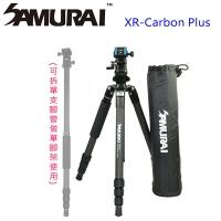 (SAMURAI)SAMURAI XR-Carbon Plus Reflexed Carbon Fiber Stand