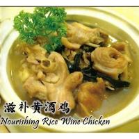 Kosan Glutinous Cooking Rice Wine 高山糯米黄酒 640ml