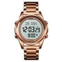 SKMEI 1667 Qibla Muslim Compass Digital Men Fashion Watch