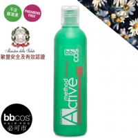 [Italy bbcos Bico City] Extremely Effective Sensitive Shampoo 250 ml.